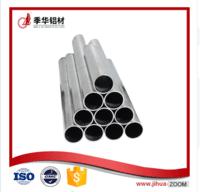 New product extruded aluminium round tube